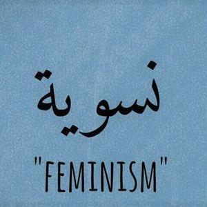 Spotkanie z Karoliną Rak: Różne oblicza arabskiego feminizmu.